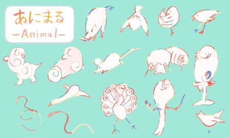 Hand drawn Japanese traditional cute animal illustrations written with a brush