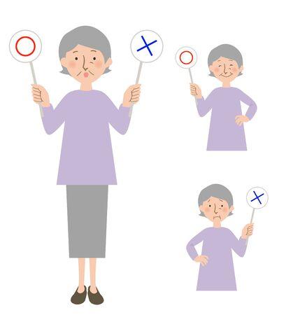 Vector illustration of grandma answering the incorrect answer quiz Illusztráció
