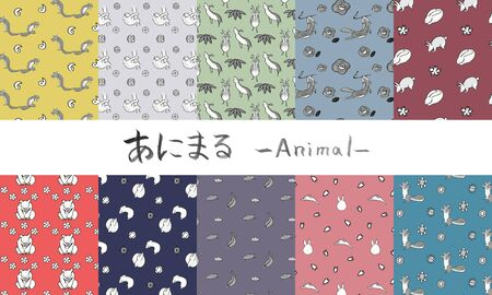 Collection of Japanese traditional animal illustration wallpaper patterns drawn by hand Stockfoto