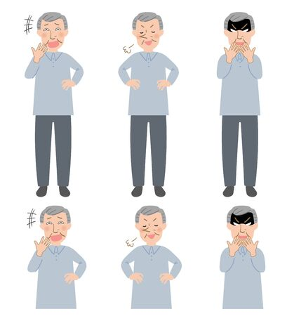 To ridicule, nose high, and the evil Dakumi, hateful Grandpa of vector illustrations