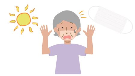 Grandma of illustrations that did not sunburn only mask portion to the mask-Written in vector