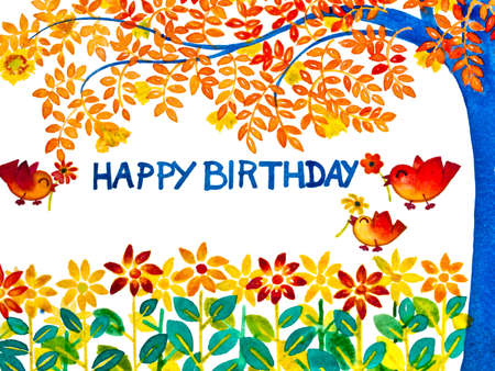 Colorful happy birthday greeting card Stock Photo - 9213598