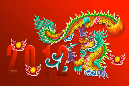 2012 Calendar Chinese Year of Dragon Stock Photo - 11262681