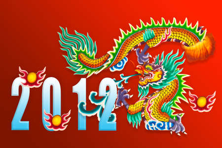 2012 Calendar Chinese Year of Dragon Stock Photo - 11262685