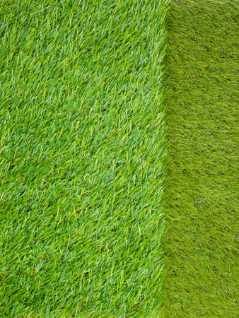 Artificial turf japanese green Stock Photo - 16689741