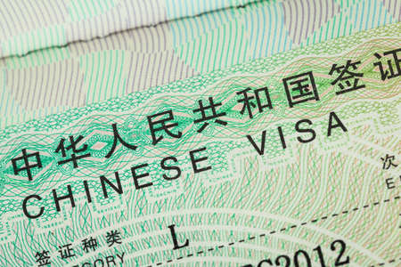 Passport stamp visa for travel concept background, Chinese photo