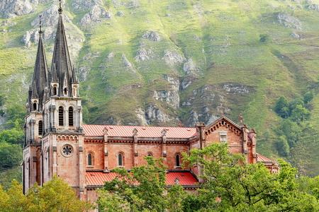 monastery: Covadonga Monastery