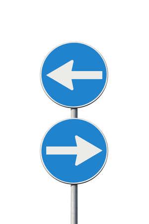 hesitancy: road signs Stock Photo