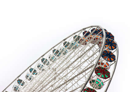 wien: New Ferris Wheel in Wien on white background