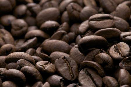 cofee bean isolated on white - caffè espresso Stock Photo