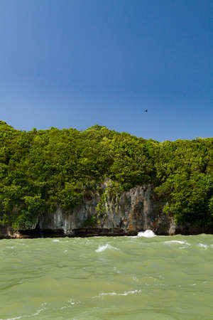 Blue sky over Los Haitises rock formation