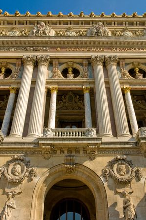 ade: Beautiful view of the fa�ade of the French National Academy in Paris