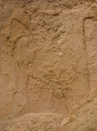 stele: Stone stele with an ancient Mayan�s profile