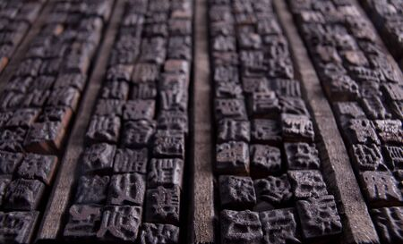 Collection of old Chinese wooden typescript letters  photo