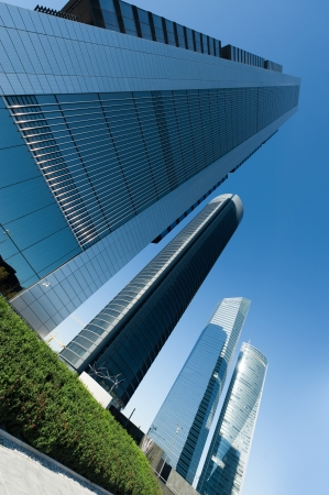 Modern high rise buildings on a clear day