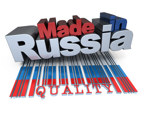 made in russia: 3D made in Russia with Russian flag colors and a bar code marked quality Stock Photo