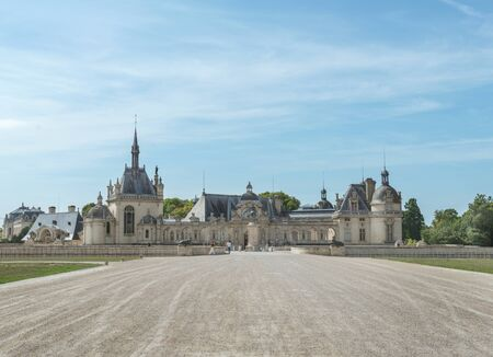chantilly: Partial view of chantilly castle
