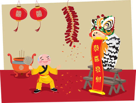 Traditional Lion Dance performance for celebration of the Chinese New Year coming 일러스트