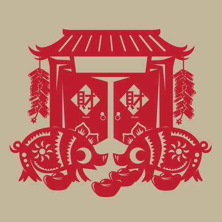 중국 종이 절단 예술 : 당신의 집에 뚱뚱한 돼지가 행운과 부를 가져다줍니다.