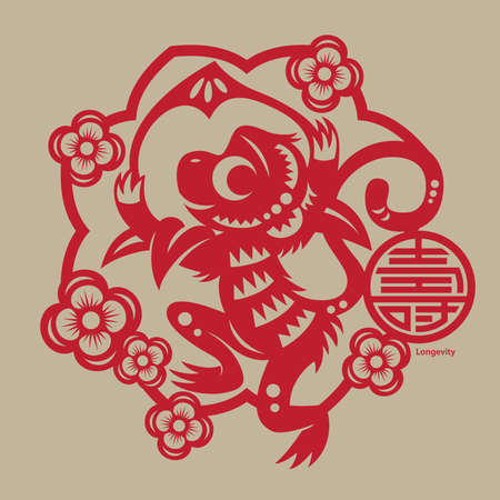 flores chinas: Mono Lucky lleva un gran melocotón. Trae una bendición de la longevidad