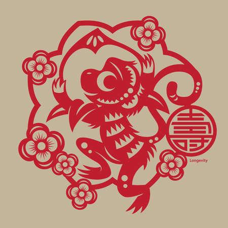 chinois: Singe chanceux porte une grosse pêche. Il apporte une bénédiction de la longévité