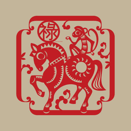 auspicious: Chinese lucky symbol Monkey rides a horse implicates a noble title conferred to people In ancient China. Now, it blesses people to get job promotion and have great achievements in career very soon.