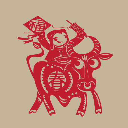propitious: Chinese paper-cutting art: Spring Ox brings with good fortune