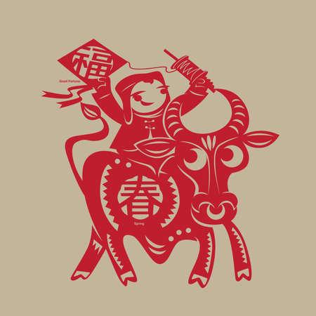 niños chinos: El arte de cortar papel chino: Buey primavera trae buena fortuna Vectores