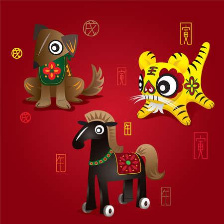 3 中国の干支マスコット: 犬、虎と馬  イラスト・ベクター素材