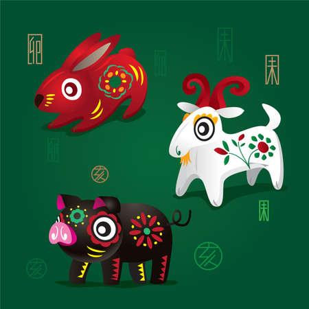 (3) 중국 조디악 마스코트 : 토끼, 램 및 돼지 일러스트