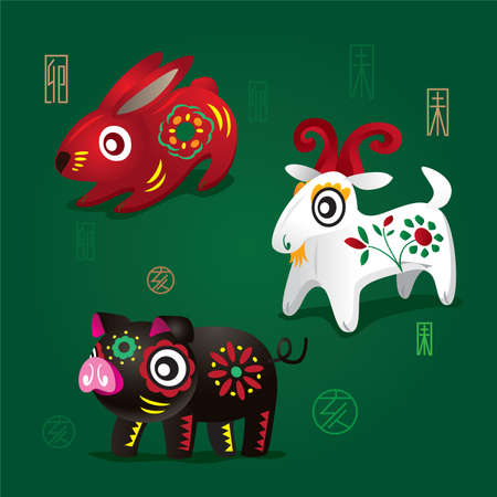 3 Chinese Zodiac Mascots: Rabbit, Ram and Pig