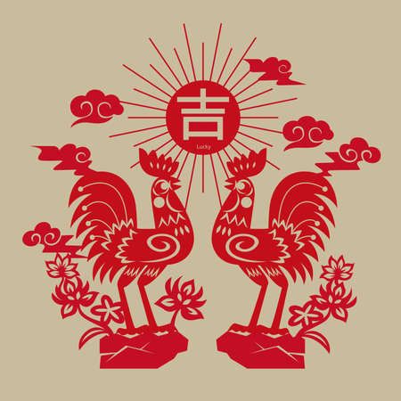 Chinese rooster auspicious paper-cut pattern. Chinese character means Luckiness 일러스트