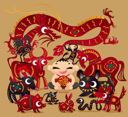12 개의 중국 12 궁도 동물들과 운이 좋은 소년. 한자는 행운을 의미합니다. 스톡 콘텐츠 - 64384481