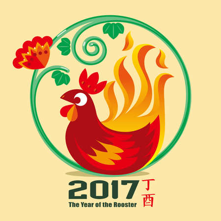 Graphic icon of the Chinese Year of the Rooster 2017