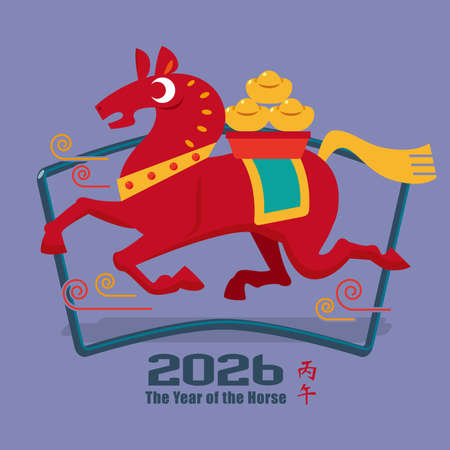 year of horse: Graphic icon of Chinese year of the Horse 2026