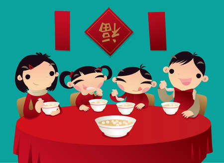 asian children: A Chinese family enjoys their family time with eating sweet rice-flour dumplings (festival dessert) together.