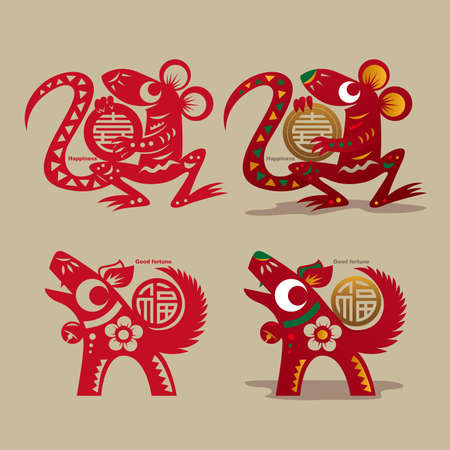 Chinese paper-cutting rat and dog symbols Imagens - 71029339