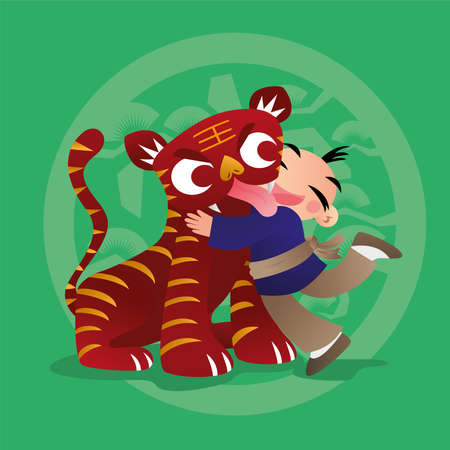 asian children: Kid loves playing with Chinese zodiac animal - Tiger Illustration