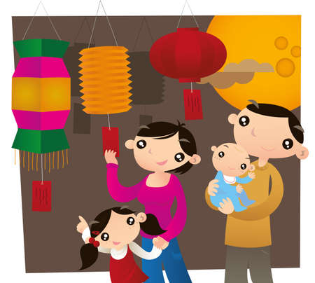 A family playing Riddle-guessing game in Chinese Lantern festival Illustration
