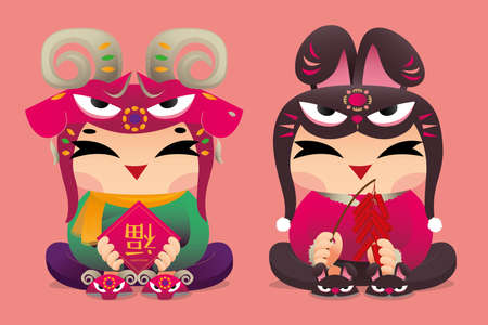 Chinese zodiac lucky kids: Ram and Rabbit