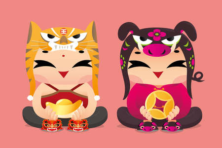 Chinese zodiac lucky kids: Tiger and Pig