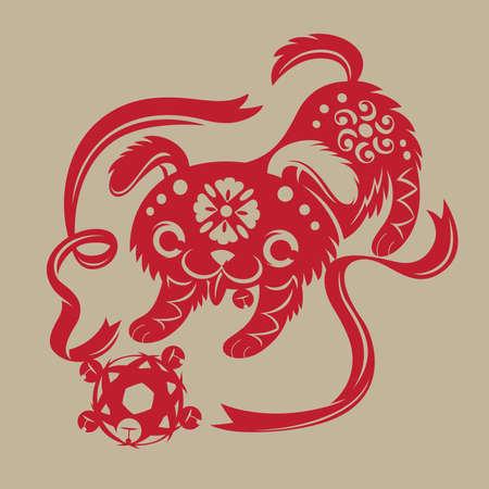 중국 종이 절단 예술 : 등나무 공을 가지고 노는 강아지. 일러스트