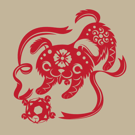 Chinese paper cutting arts: Dog playing with rattan ball. Illustration