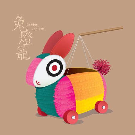 Vector illustration of a traditional Rabbit Lantern