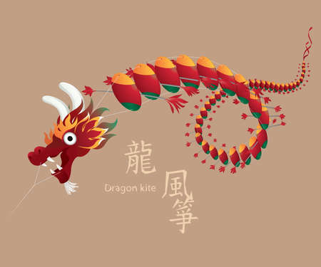 Vector Chinese Dragon kite 일러스트