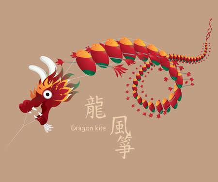 Vector Chinese Dragon kite Иллюстрация