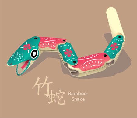 Chinese childrens folk toy. Illustration