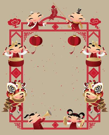 장식을 축 하하는 만화 아이들과 함께 중국 새 해 축제 장식 프레임