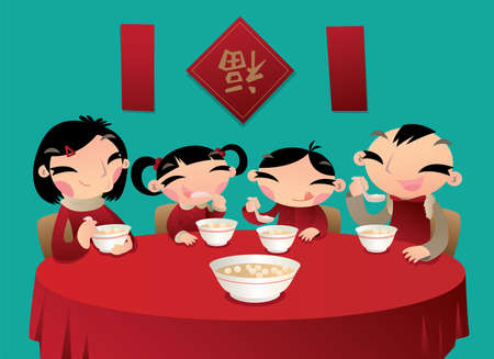 time sharing: A Chinese family enjoys their family time with eating sweet rice-flour dumplings (festival dessert) together.