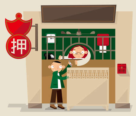 Vector illustration of local old pawnshop in Hong Kong
